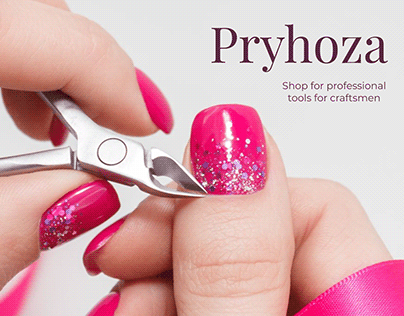 Online store of manicure tools