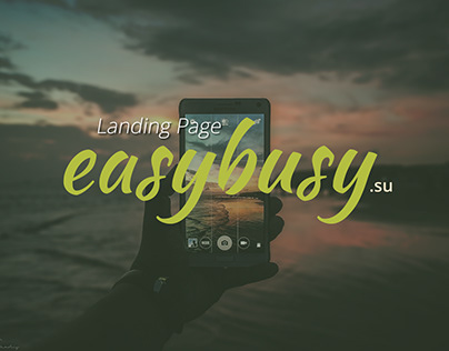 Landing Page for Easybusy.su
