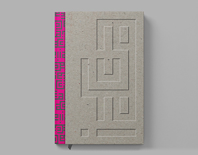 Book design – Leonardo Iaccarino