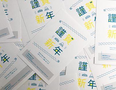 NEW YEAR CARD/Japanese nengajo
