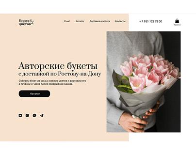 FLOWER SHOP — UI/UX DESIGN