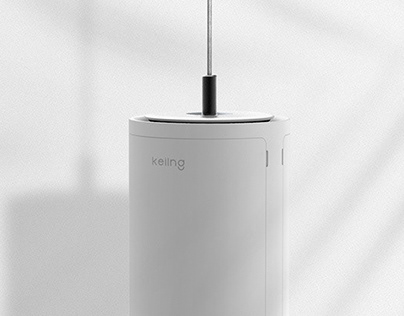 Keling - Air cleaner for kitchen