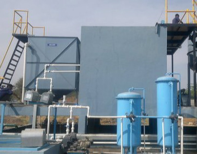 What is an effluent treatment plant used for?