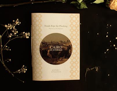 Cairo In Stories | Editorial Design