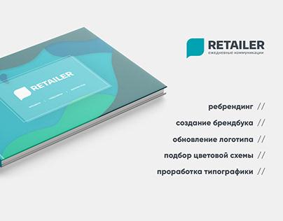 RETAILER // rebranding