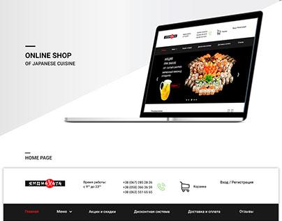 Online store of Japanese cuisine