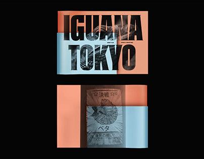 IGUANA TOKYO