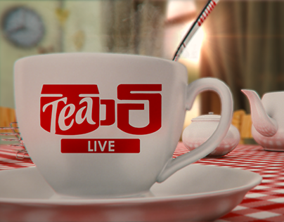 Derana Tea Party Live