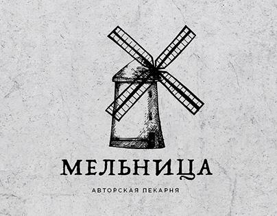 «Мельница»: Logo & Identity
