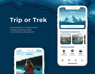 Trip or Trek App