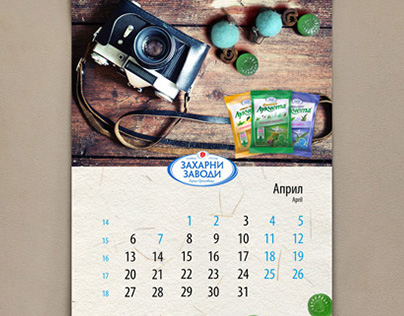 Calendar / Sugar factories