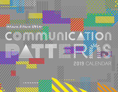 Communication Patterns calendar & notebook