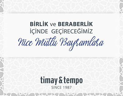 Timay & Tempo Metal Accessories Co.