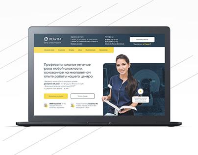Разработка Landing Page для Центра Reavita