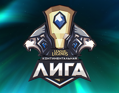 League of Legends / Continental League 2017