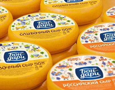"""""""Бондари"""": редизайн упаковки сыров"""