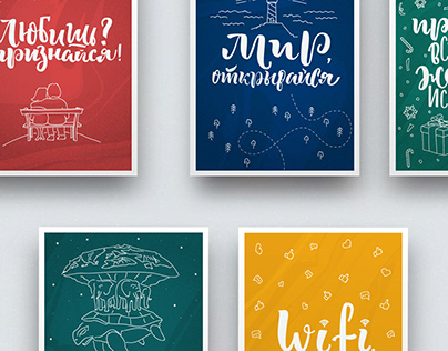 Incab — greeting cards