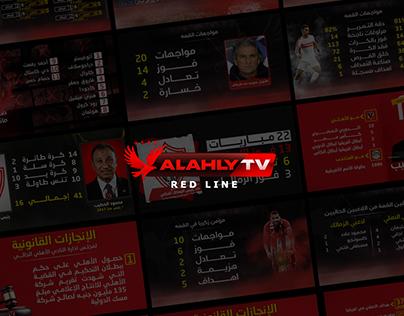 AlAhly Tv | Red Line