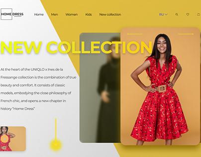 Магазин одежды (главный экран)