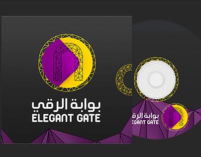 شعار وهوية بوابة الرقي | ELEGANT