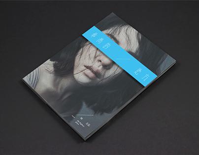 林文荪 《最高的地方》 专辑设计 Suen Music Album Design