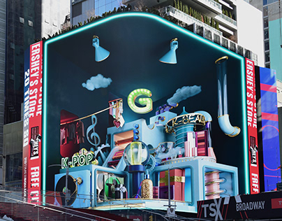 """Gmarket """"The Gift"""" - Times Square Edition"""