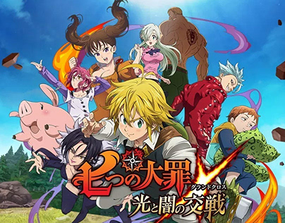 Seven Deadly Sins : Grand Cross - 2d Scenes (Canceled)