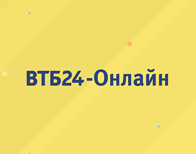 VTB24-Online