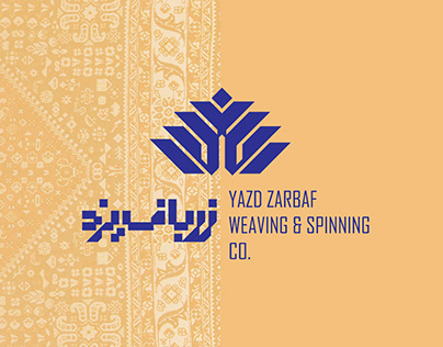 zarbaf yazd Logo