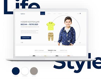 Интернет магазин повседневной детской одежды