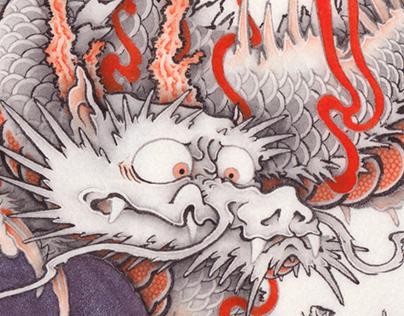 Dragon and Land Planaria