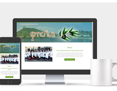 Responsive Web Site Woman's Agricultural Partnership