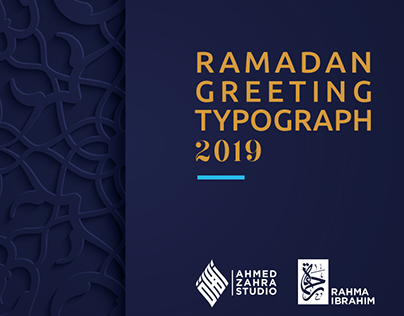 Ramadan greeting Typography 2019