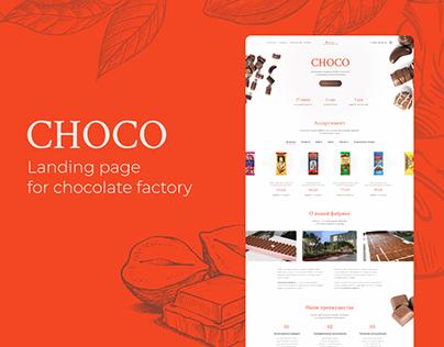 CHOCO. Responsive landing page design