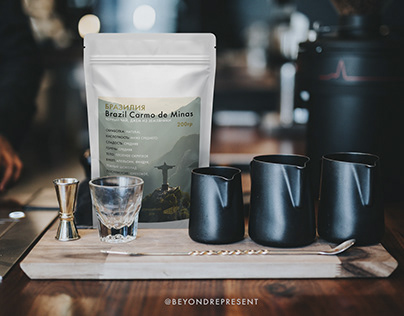 Coffee line design