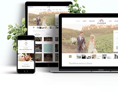 Website for wedding agency
