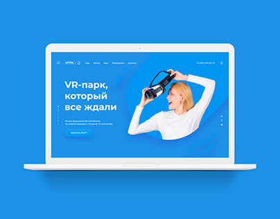 VR park site concept