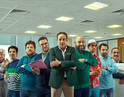 Careem AD