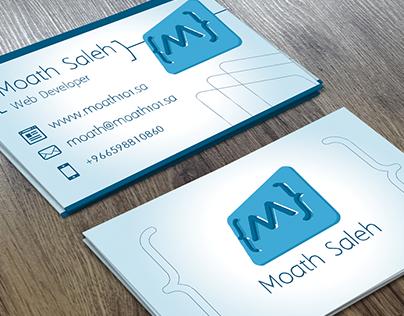 تصميم شعار وبطاقة عمل للمهندس معاذ صالح