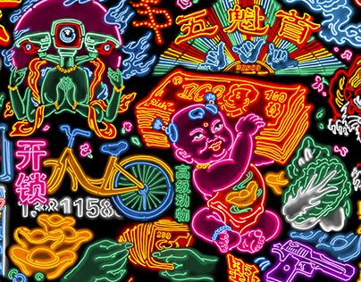 Beijing Sexy Neon