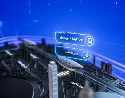RTA Dubai | New Year's Event Traffic Plan