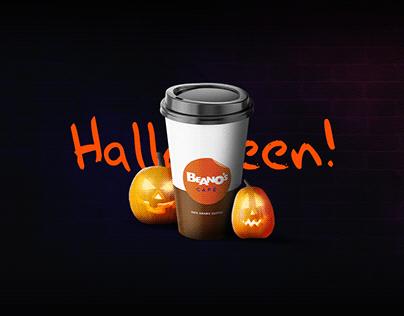 Beano's Halloween