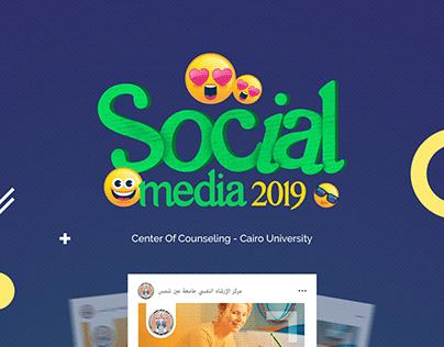 Social Media - Vol 02