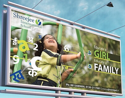 Shreejee International School | Brand Communications