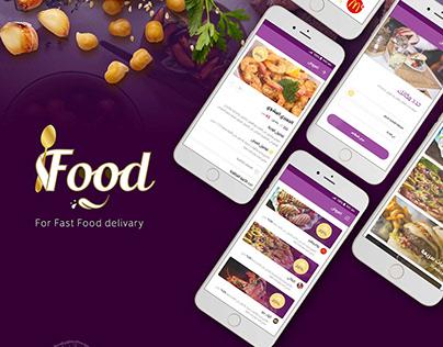 I food App - UI\UX
