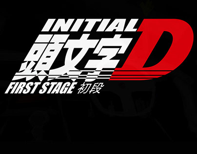 INITIAL D - First Stage Game Concept