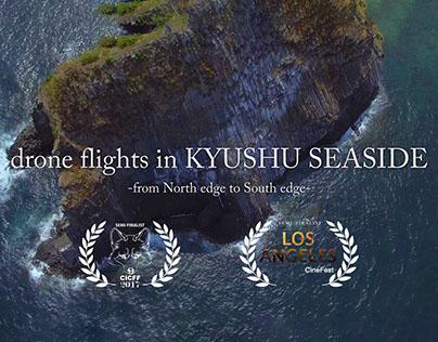 drone flights in KYUSHU SEASIDE