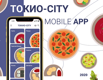 TOKYO-CITY mobile app design
