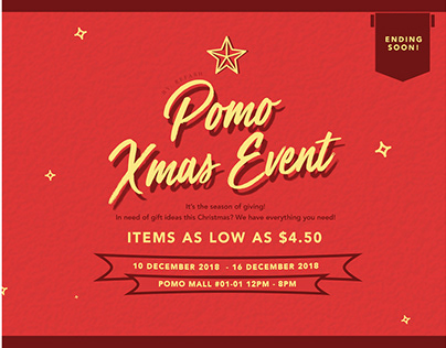POMO X'mas Event