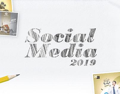 Social media 2019 (+300 Des)